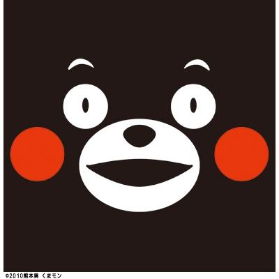 くまモンの画像 p1_10