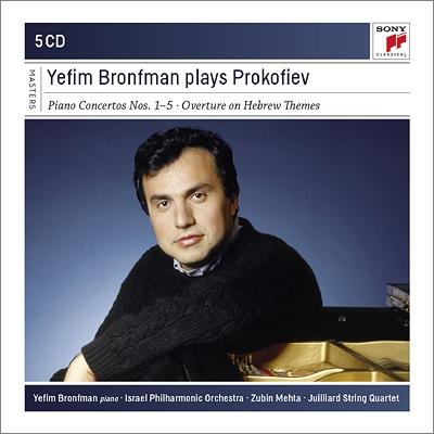 ピアノ協奏曲&ピアノ・ソナタ集 ブロンフマン(5CD)