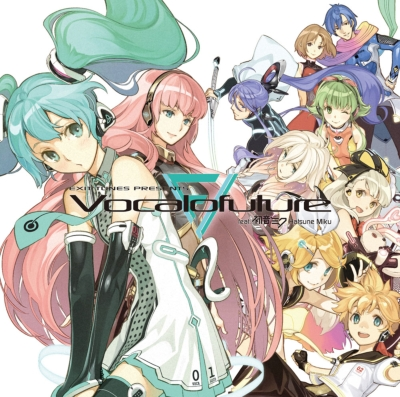 EXIT TUNES PRESENTS Vocalofuture(ボカロフューチャー)feat.初音ミク