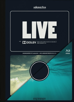 SAKANAQUARIUM 2013 sakanaction -LIVE at MAKUHARI MESSE 2013.5.19-【初回限定盤】(Blu-ray)