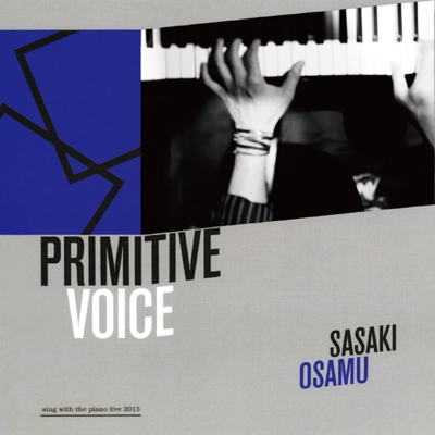 PRIMITIVE VOICE 〜SING WITH THE PIANO LIVE 2013〜