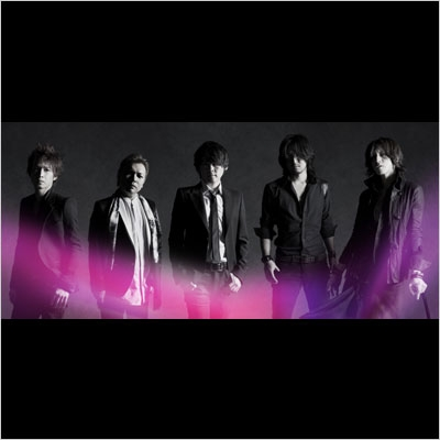 Luna Sea File Selection Part1