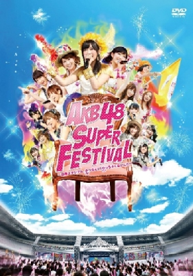 AKB48スーパーフェスティバル ~日産スタジアム、小(ち)っちぇっ !