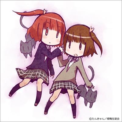たんきゅんS・O・S