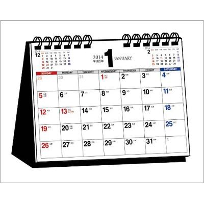 カレンダー 2014 カレンダー シンプル : シンプル卓上カレンダー(B6ヨコ ...