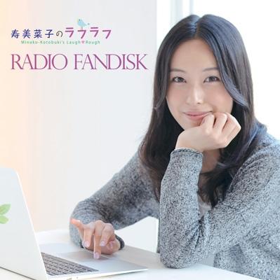寿美菜子の画像 p1_19