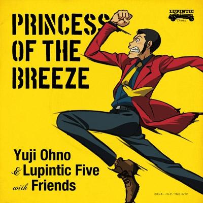Yuji Ohno - Lupin The Third: Memories Of Blaze - Tokyo Crisis