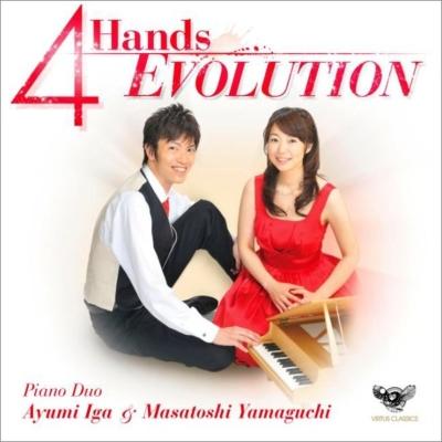 4 Hands Evolution : Piano Duo Ayumi Iga & Masatoshi Yamaguchi