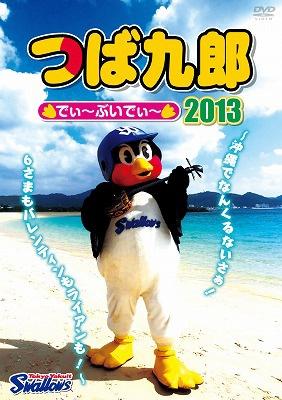 Tokyo buy movie tickets online