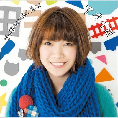 アオイロ (+DVD)【初回限定盤】