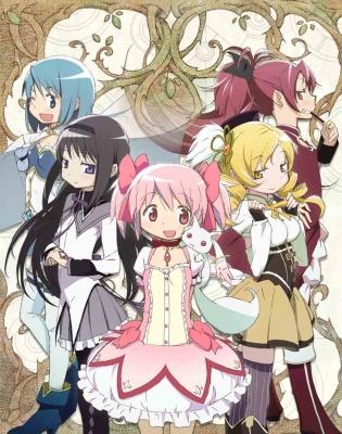 魔法少女まどか☆マギカ Blu-ray Disc BOX 【完全生産限定版】