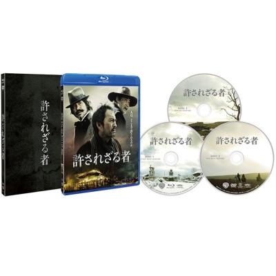 許されざる者 ブルーレイ&DVDセット 豪華版(3枚組)【初回限定生産】