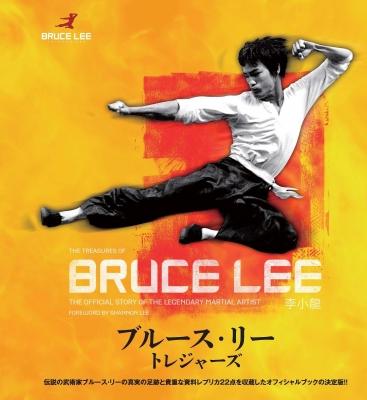 ブルース・リーの画像 p1_1