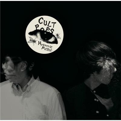Cult Pops