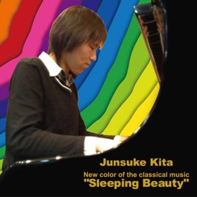 チャイコフスキー:『眠れる森の美女』より(ピアノ版)、リスト:『愛の夢』第3番 北 順佑