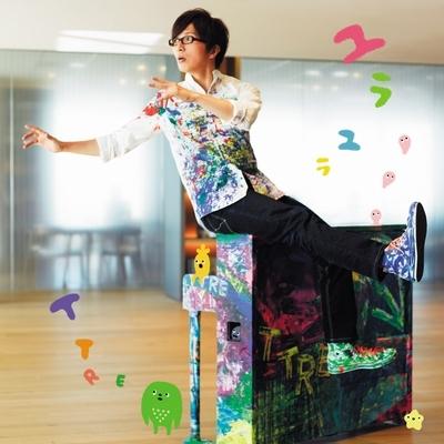 ユラユラ 【DVD付き限定盤】