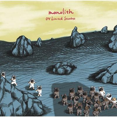 monolith 【初回生産限定盤】