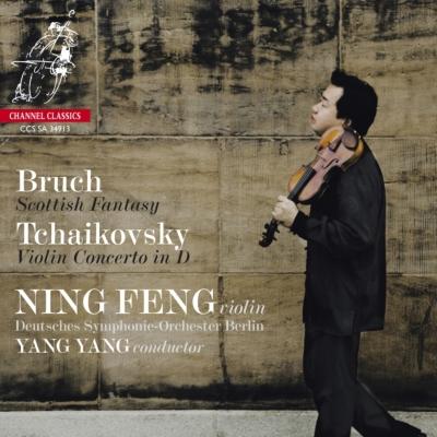 チャイコフスキー:ヴァイオリン協奏曲、ブルッフ:スコットランド幻想曲 ニン・フェン、ヤン・ヤン&ベルリン・ドイツ響