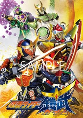 仮面ライダー鎧武/ガイムの画像 p1_15