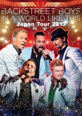 IN A WORLD LIKE THIS Japan Tour 2013 Special Edition (Loppi / HMV / Fan Club Limited 2 Disc Blu-ray)