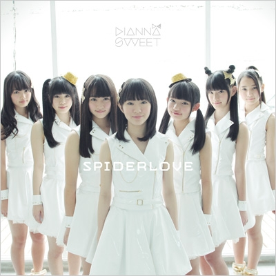 SPIDER LOVE 【通常版TYPE-A】