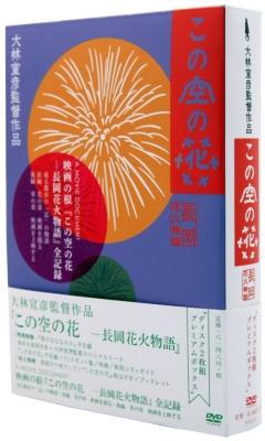 映画DVD・ブルーレイ 発売日情報|映画の時間