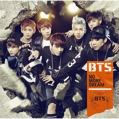 NO MORE DREAM -Japanese Ver.-[Standard Edition]