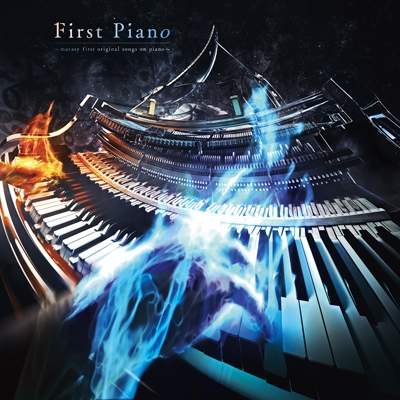 First Piano 〜marasy first original songs on piano〜