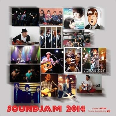 SOUNDJAM 2014