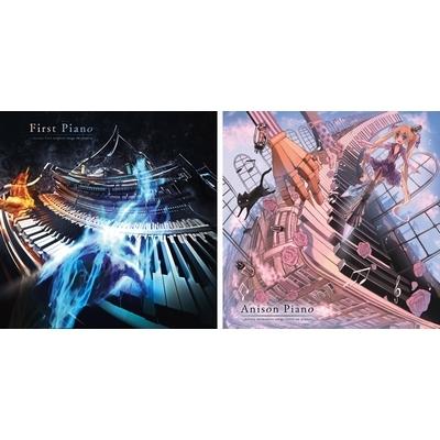 【2枚同時購入特典付】 「First Piano 〜marasy first original songs on piano〜」 +「Anison Piano 〜marasy animation songs cover on piano〜」