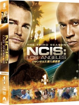 ロサンゼルス潜入捜査班 〜NCIS: Los Angeles シーズン3  DVD-BOX Part1【6枚組】
