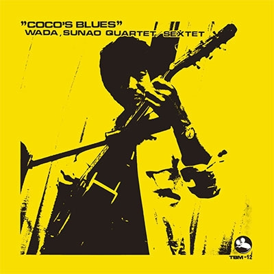 Coco's Blues