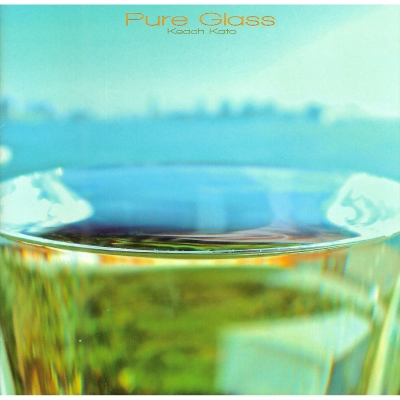 Pure Glass