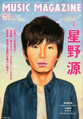 Music Magazine (ミュージックマガジン)2014年 6月号