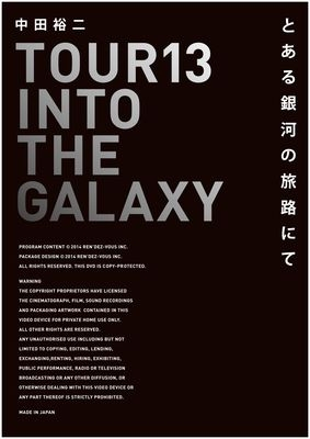 TOUR 13 INTO THE GALAXY とある銀河の旅路にて