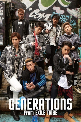 GENERATIONS from EXILE TRIBEの画像 p1_3