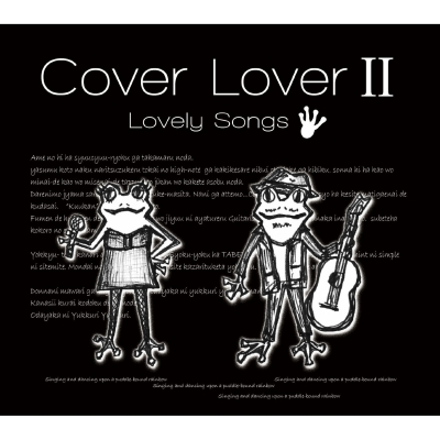 Cover Lover II 〜Lovely Songs〜