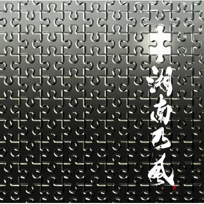 湘南乃風の画像 p1_37