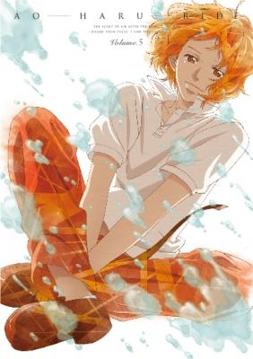 アオハライド Vol.5
