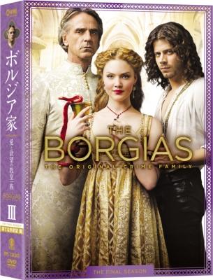 ボルジア家 愛と欲望の教皇一族 ファイナル・シーズン【5枚組】