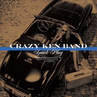 クレイジーケンバンドの画像 p1_23