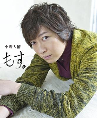 小野大輔の画像 p1_15