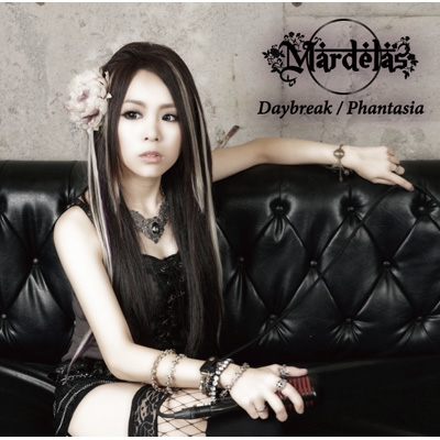 Daybreak/Phantasia