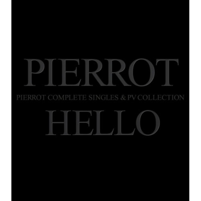 HELLO COMPLETE SINGLES AND PV COLLECTION (+DVD)【初回限定盤】