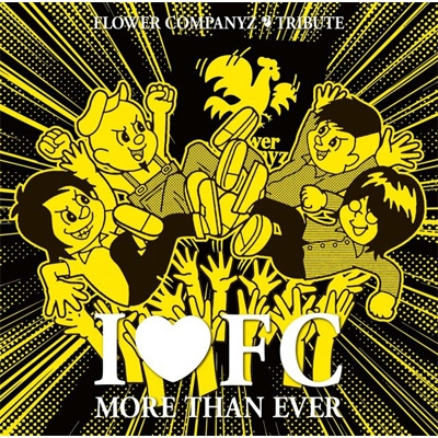 I❤FC MORE THAN EVER 〜FLOWER COMPANYZ TRIBUTE〜