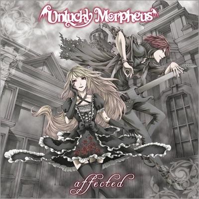 Unlucky Morpheus - Parallelism・β