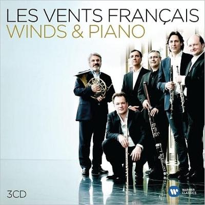 管楽器とピアノ~レ・ヴァン・フランセの真髄(3CD)