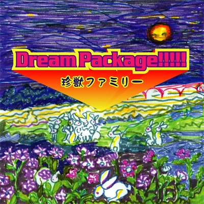 Dream Package!!!!!