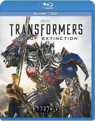 トランスフォーマー/ロストエイジ ブルーレイ+DVD ダイノライドオプティマスBOX 【3枚組】(3000個限定)