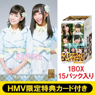 NMB48 トレーディングコレクション(1BOX15パック入り)【HMV限定特典カード付き(渡辺美優紀×藪下柊)】